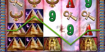 Pharaohs Dream von Bally Wulff