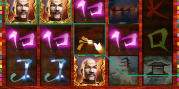 Katana die Samurai sind los
